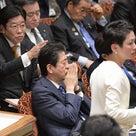 マスクで日本人絶滅~国会議員はなぜマスクをしないのか?~の記事より