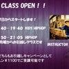新しいクラスーーっ!!の画像