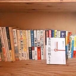 画像 常連様限定で本の貸し出し致します! の記事より