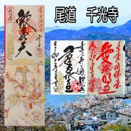 画像 【京都】両足院特別企画「 雪舟天谿画伯 書画実演会」でいただいたステキな【御朱印】 の記事より 6つ目