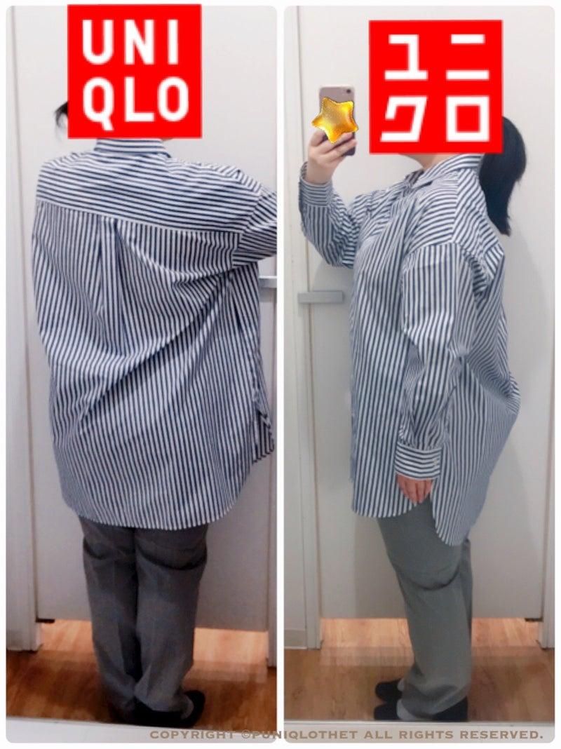 シャツ オーバー サイズ ロング ファイン エクストラ コットン