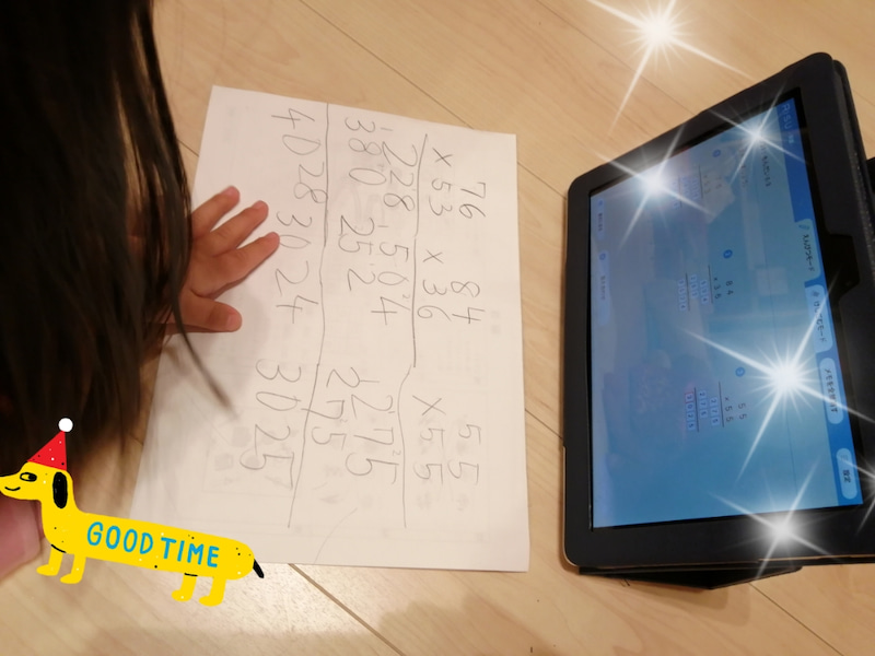 タブレット 学習 算数 5 歳