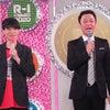 【イベントレポート】復活ステージ3月8日@フジさんのヨコの画像