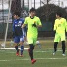 TM vs 山王FCの記事より