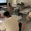 「第18回 100歳まで安心!お金に困らないための基礎講座 島根県民会館 2020年3月8日」の画像