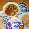 寒い1日は、【発酵食品】で攻めるべし!!!の画像