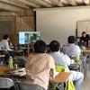 ドローン滋賀県森林政策課講習会&三重バンブルビー&無料説明会の画像