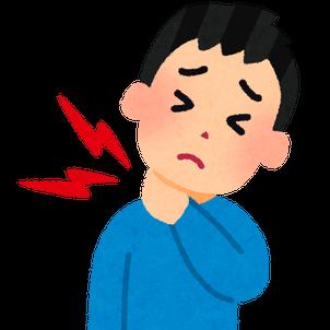 子供のスマホやYouTubeでの首の痛みの話の画像
