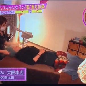 maygill大阪本店がTVで紹介されました!の画像