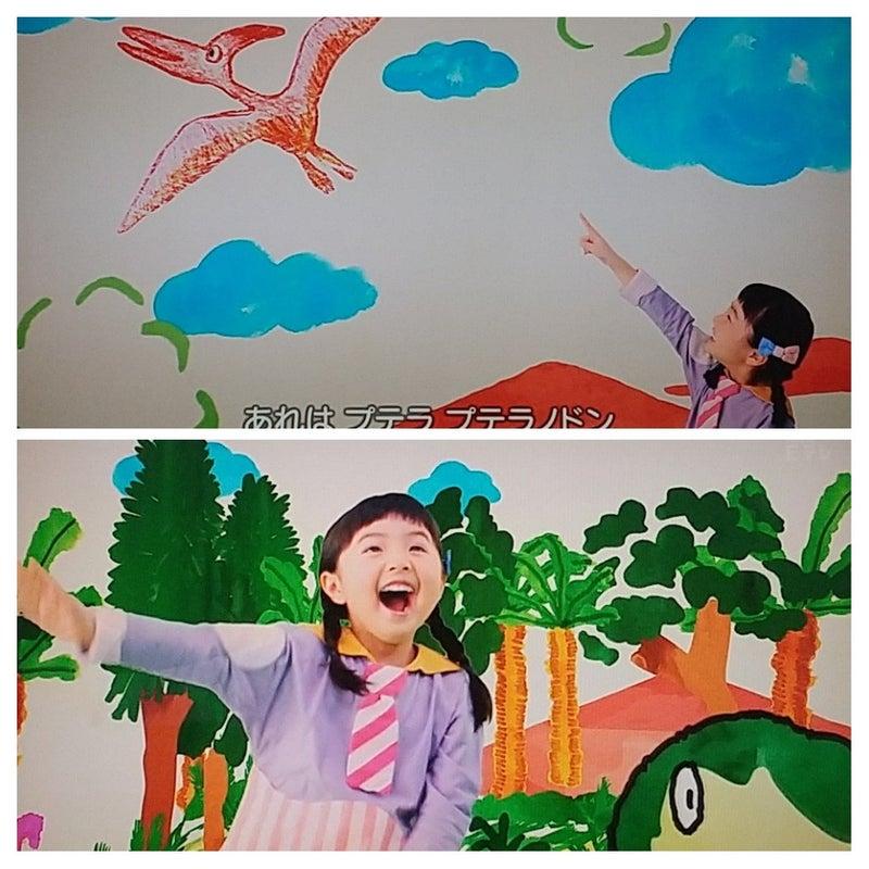 スイちゃん恐竜の歌