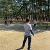 非常識?!休校中の公園の画像