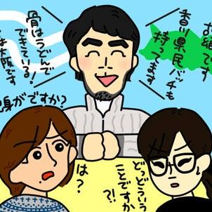 菅原さんの出身地の画像
