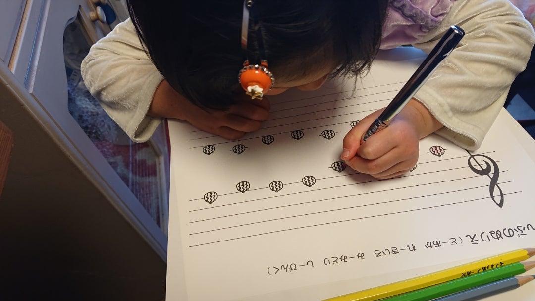 4歳さんのY実ちゃん色々なことがたくさんできるようになりましたよの記事より