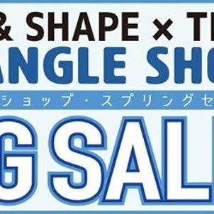 TAPER & SHAPE × TRYALL 提携記念!?の画像