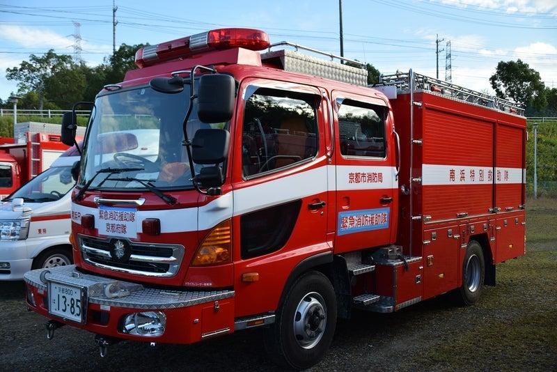 消防署 京都市