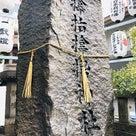 期間限定‼️乙女座満月❤️サムハラ神社ヒーリングプレゼントの記事より