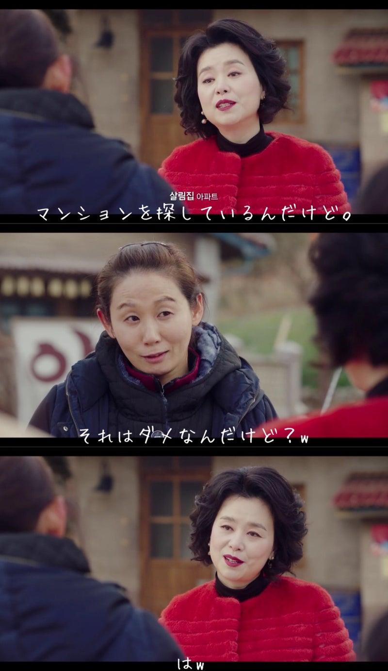 ドラマ 韓国 の 愛 不時着