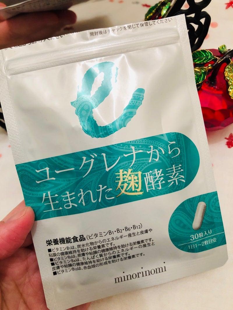 ユーグレナから生まれた麹酵素 通販