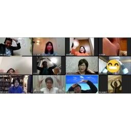 画像 ☆2020年7月~オンライン講座☆初級マイペースクラス 募集中! の記事より 1つ目
