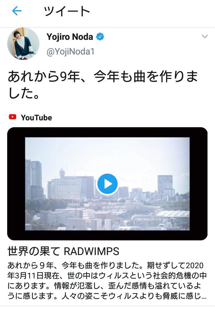 野田 洋次郎 東日本 大震災
