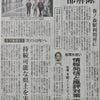 絆・・☆興味のある記事!☆( 富岡避難一部解除 東日本大震災、東電福島第一原発事故9年!)の画像