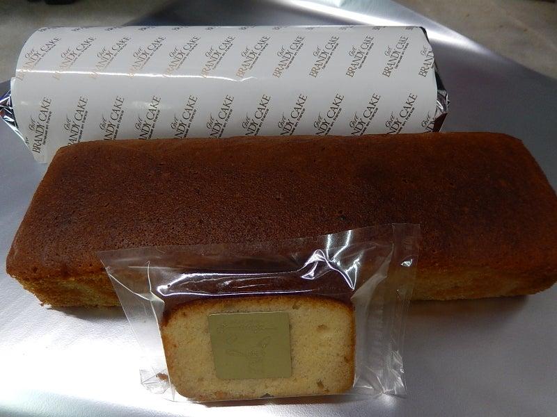 期限 ブランデー 賞味 ブランデーの賞味期限と正しい保存方法とは