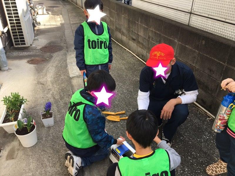 o1080081014726966480 - ●toiro大倉山● 学校がお休みの日の一日