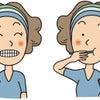 100楽ブログ Vol.7 ーこの時期だからこそ口腔ケアをしっかりーの画像