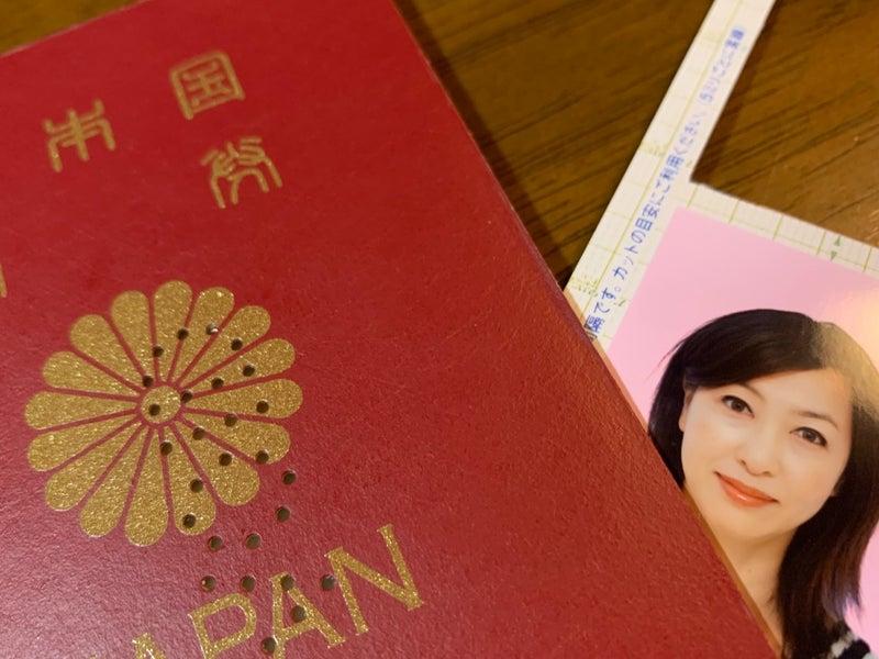パスポート 更新 どれくらい 前