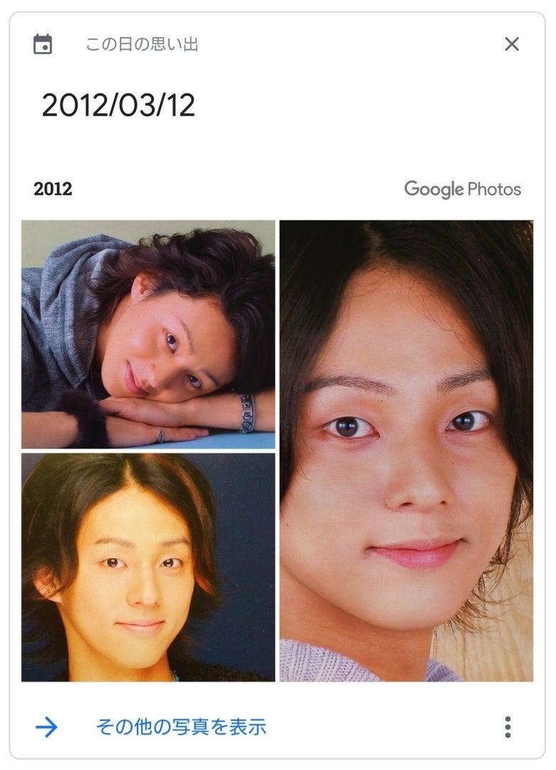 ブログ 藤ヶ谷 かな 太輔
