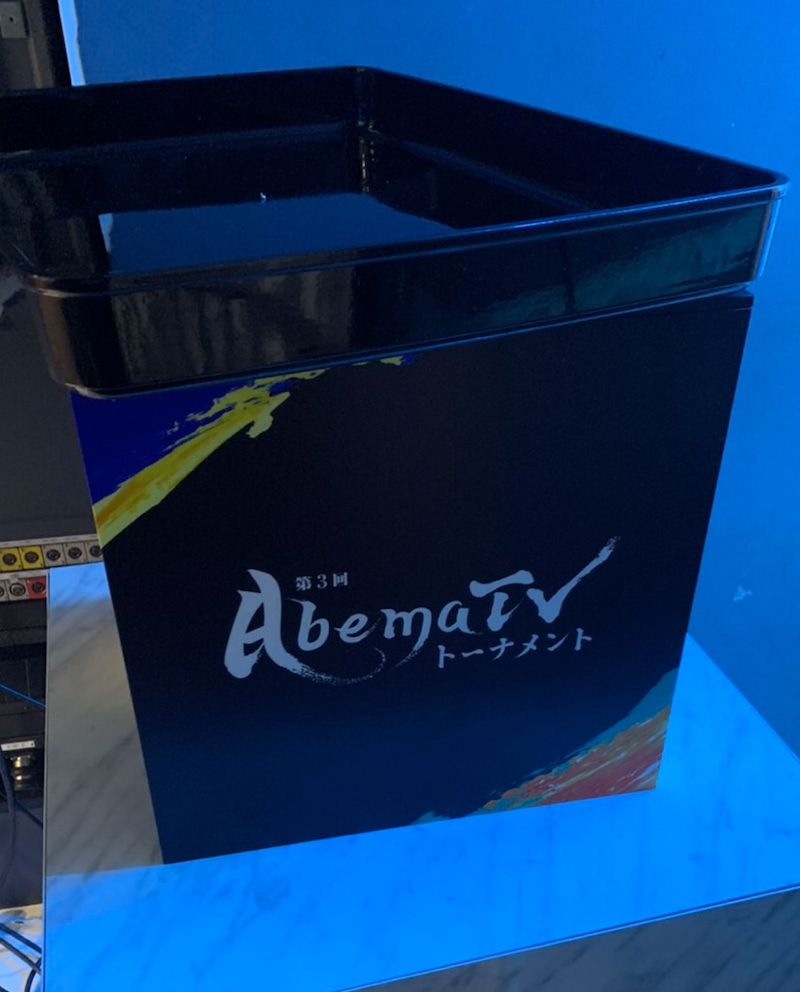 会議 将棋 ドラフト 将棋の第3回AbemaTVドラフト会議ですが、藤井七段を指名