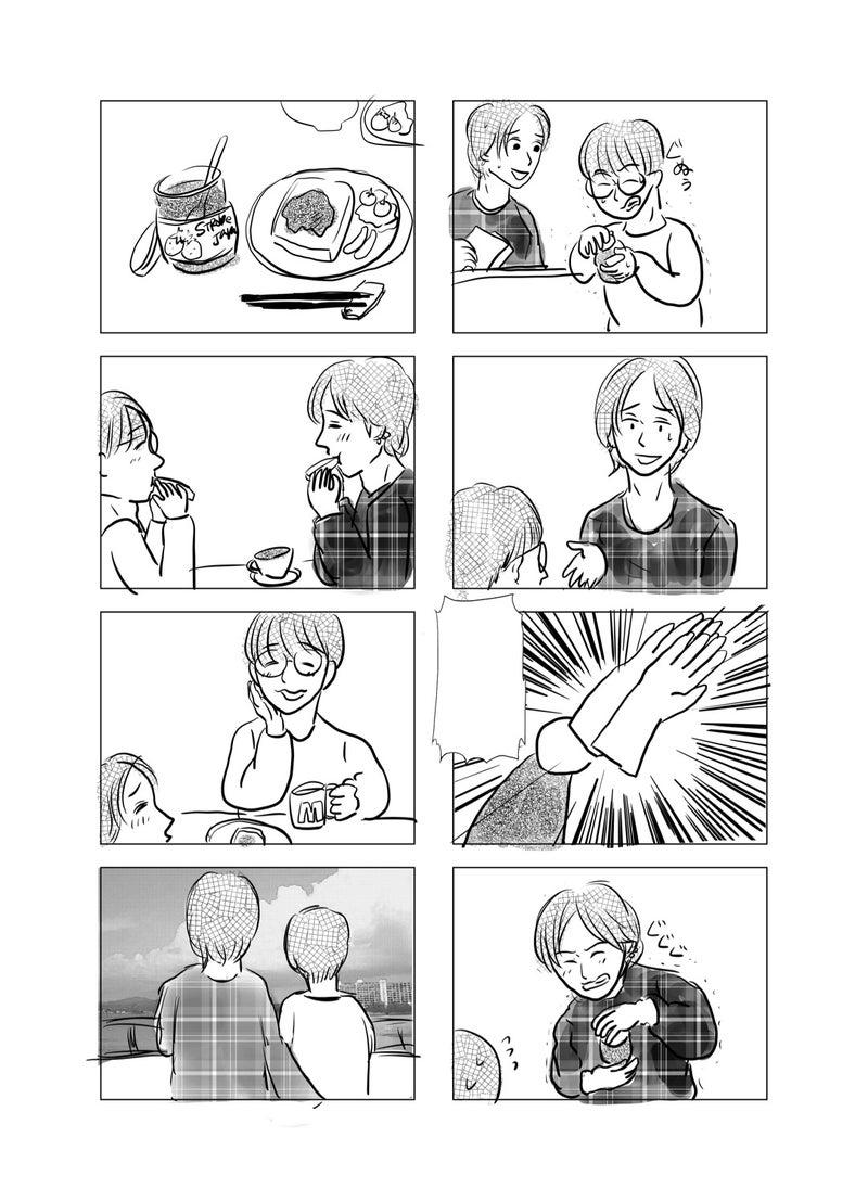 ポリス 漫画 アルファ