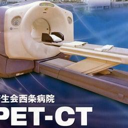 画像 PET CT---ガンの転移先 の記事より 1つ目
