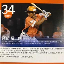 画像 学童野球NSジュニアへのお問合せは の記事より 1つ目