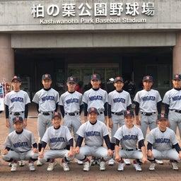 画像 新潟ヤング11期生 進路決定! の記事より 5つ目