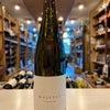 新しい風を感じる現代ドイツワイン。の画像