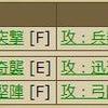 【安宅冬康】福神漬けを影武者に【前編】の画像