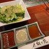 赤坂で焼肉の画像