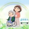 【支援募集】静岡で発達障害者の方と運営する女性専用高齢者デイサービスの画像