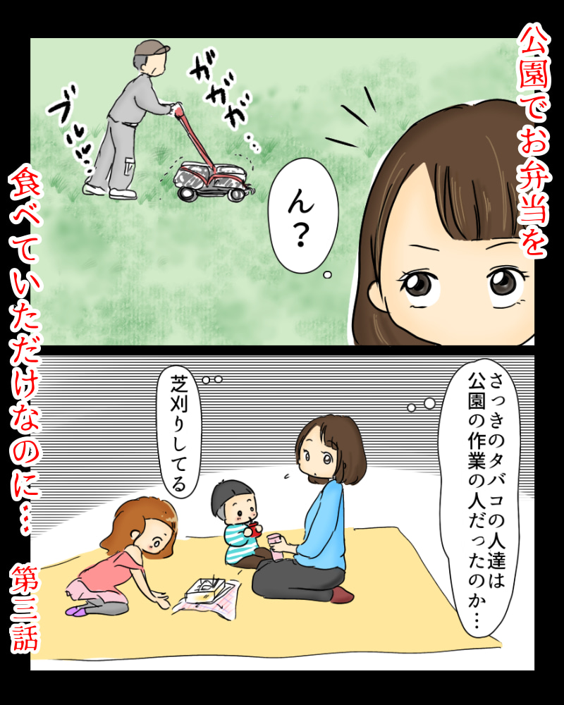 田丸 麻紀 ママスタ