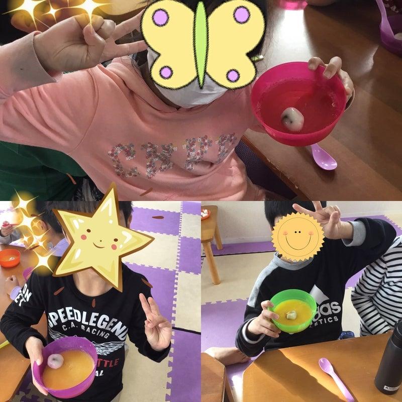 o1080108014727841585 - ♪3月14日(金)♪toiro戸塚
