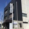 【広島県尾道市】因島商工会議所様 接客セミナー インバウンドに役立つおもてなしのはじめの一歩の画像