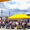 HONEY GOLD FESTIVAL〜ZEROからの出逢い〜IN奈良の画像