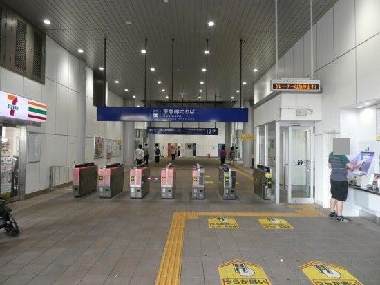 品川 雑色 駅 駅 から