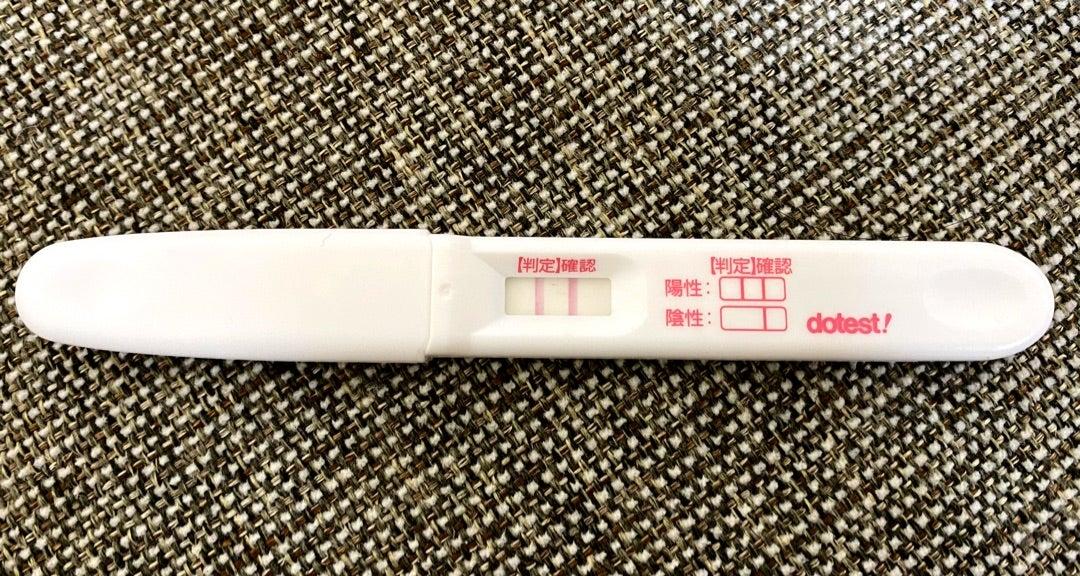 生理 の あと に 妊娠 発覚