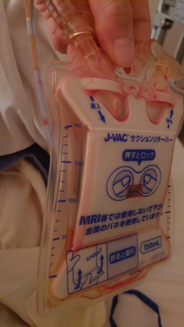 ☆リリー保健室☆ 34歳でステージ3A 乳がんになった保健師のブログ術後4日目