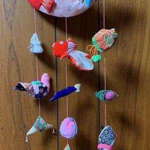 「めで鯛」吊るし飾り作りました。の画像