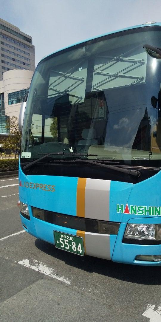 梅田 高速バス
