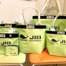 JIB限定カラー✨入荷しましたの記事より