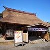 奴奈川姫にまつわる旅(糸魚川市)の画像